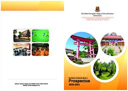 B.SC Prospectus