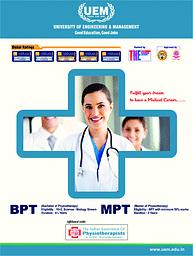 UEM BPT+MPT Brochure