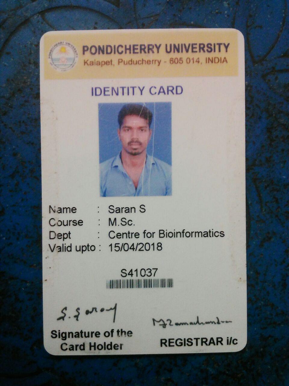 pondicherry university admit card