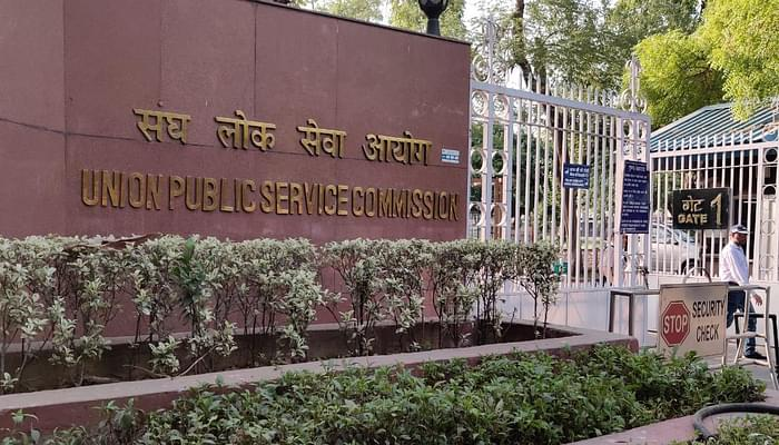 UPSC will announce new examination dates for IAS, NDA, CAPF and IES after 5 June