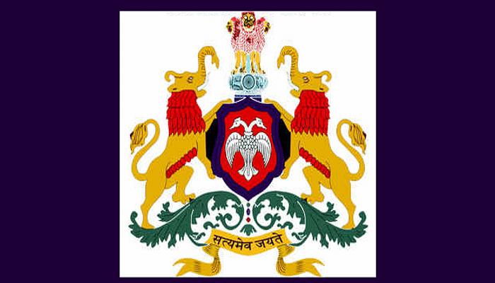 Karnataka TET 2019 Registration Date Extended