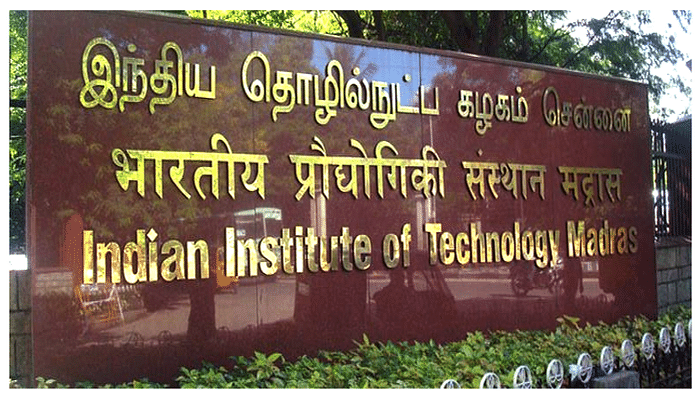IIT-Madras Invites Applications for Post Baccalaureate Fellowship for Data Science & AI
