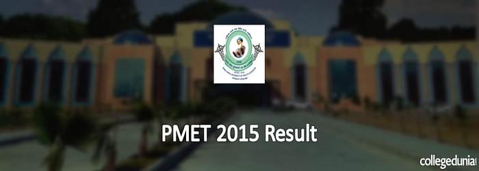 PMET 2015 Result Declared