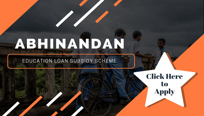 Assam Government Launches Abhinandan Education Loan Subsidy Scheme. Get to Know What's In-Store.