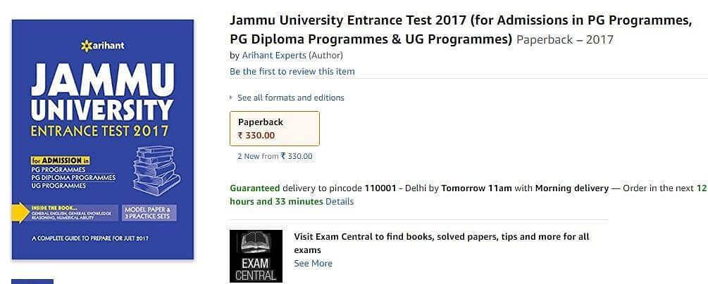 JUET 2018 Exam Pattern