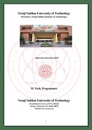 ME/M.Tech - Brochure