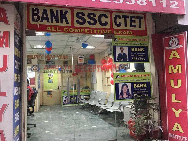 Amulya Institute, Delhi: SSC, CGL, BANK, Offline Classroom