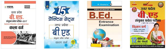 up bed entrance exam syllabus