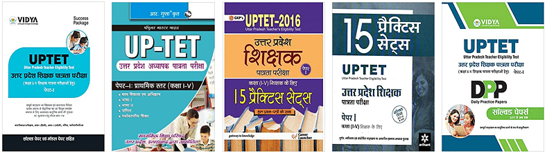 UPTET Paper 1 Books